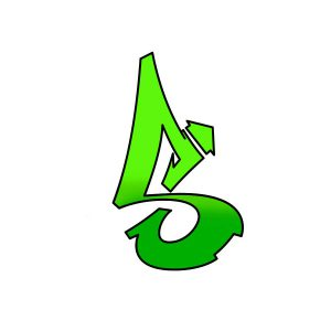 How to draw graffiti letter S tutorial step 4 graphic